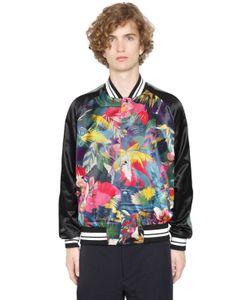 Valentino | Атласная Куртка-Бомбер С Принтом Tropical