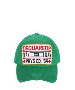 Dsquared2 | Бейсбольная Кепка Из Канвас С Нашивкой