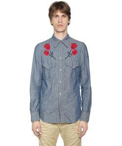 Dsquared2 | Хлопковая Рубашка С Вышивкой Розы