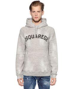 Dsquared2 | Хлопковый Свитшот С Капюшоном