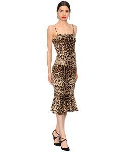 Dolce & Gabbana | Платье Из Шёлкового Стретч Кади