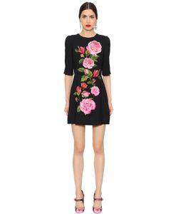 Dolce & Gabbana | Платье Из Кади С Цветочным Принтом