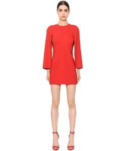Givenchy | Платье Из Стретч Кади