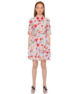 Vivetta | Платье Из Поплин С Принтом Love