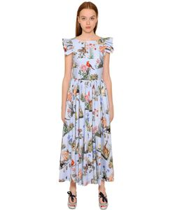 Vivetta   Платье Из Хлопкового Поплин С Принтом Сафари
