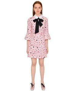 Vivetta | Платье Из Поплин С Принтом Звёзды