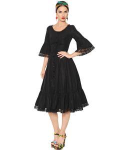Dolce & Gabbana | Платье Из Поплин И Кружева