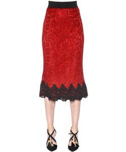 Dolce & Gabbana | Кружевная Юбка