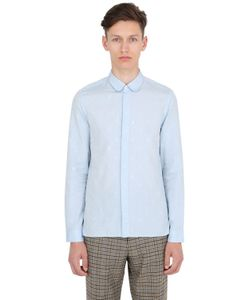Gucci | Рубашка Из Жаккарда И Хлопка Оксфорд