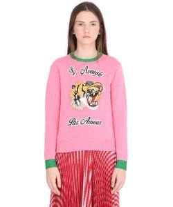 Gucci | Свитер Из Шерсти И Люрекса С Вышивкой Тигр