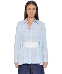 MM6 by Maison Margiela | Рубашка Из Поплин С Эластичным Поясом