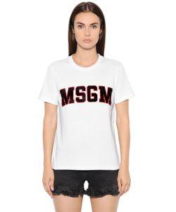 MSGM | Футболка Из Хлопкового Джерси С Принтом