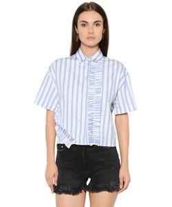 MSGM | Рубашка Из Поплин В Полоску С Оборками