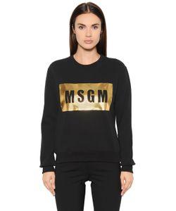 MSGM | Свитшот Из Хлопкового Джерси С Принтом
