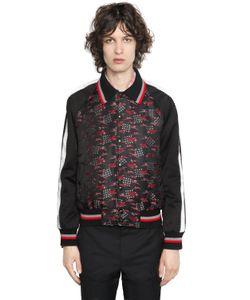 Lanvin | Куртка-Бомбер Из Полушёлкового Жаккарда
