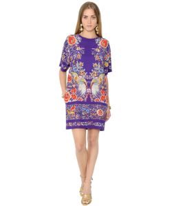 Roberto Cavalli | Платье Из Шёлкового Крепа С Цветочным Принтом