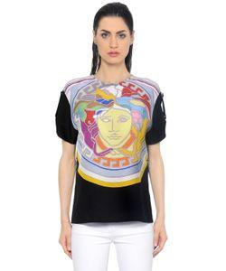 Versace | Топ Из Шёлковой Саржи С Принтом Medusa