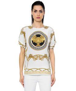 Versace | Топ Из Шёлковой Саржи С Принтом Iconic