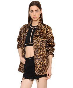 Alexander Wang | Атласная Куртка-Бомбер С Леопардовым Принтом