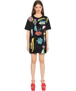 BOUTIQUE MOSCHINO | Платье Из Хлопкового Джерси С Принтом Beauty