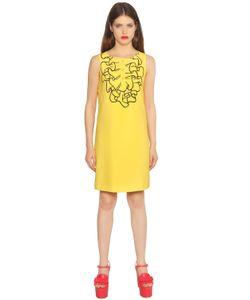 BOUTIQUE MOSCHINO | Платье Из Технокади С Принтом