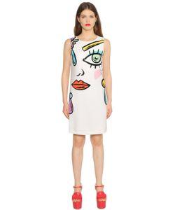 BOUTIQUE MOSCHINO | Платье Из Технокади С Принтом Beauty