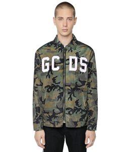 Gcds | Куртка Из Нейлона С Камуфляжным Принтом