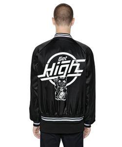 Gcds | Атласная Куртка-Бомбер С Принтом Get High