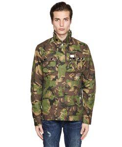 G-Star | Полухлопковая Куртка Ospak С Камуфляж. Принтом