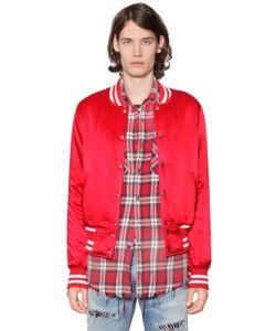 AMIRI | Шёлковая Куртка-Бомбер