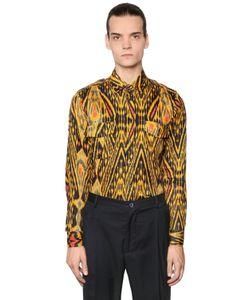 Etro | Хлопковая Рубашка С Принтом