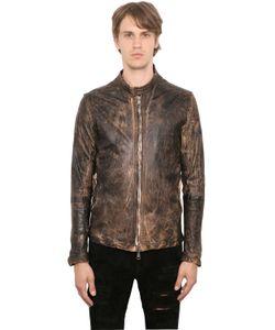 Giorgio Brato | Куртка Из Кожи Наппа С Винтажным Эффектом