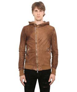 Giorgio Brato | Куртка Из Кожи Наппа С Капюшоном