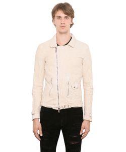 Giorgio Brato | Куртка Из Вывернутой Кожи Наппа