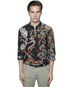 Just Cavalli | Хлопковая Рубашка С Принтом Desert Garden