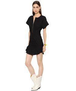 ISABEL MARANT ÉTOILE | Платье Из Полухлопкового Стретч Материала
