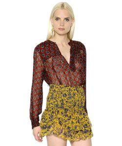 Isabel Marant Étoile | Рубашка Из Шёлкового Крепон С Принтом В Горошек