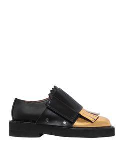 Marni | Кожаные Туфли С Бахромой 40mm
