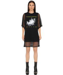 Mcq Alexander Mcqueen | Платье Из Хлопка И Сетчатого Материала С Принтом