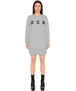 Mcq Alexander Mcqueen | Платье Из Плотного Хлопка С Вышивкой