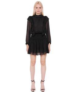 Designers Remix | Платье Из Шёлкового Шифона С Оборками