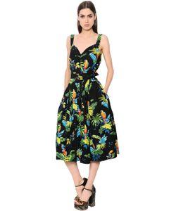Marc Jacobs | Платье Из Поплин С Принтом Tropical