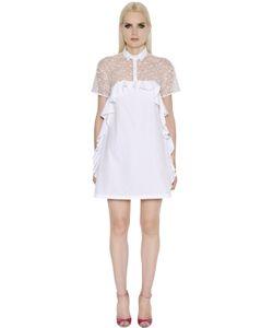GIAMBA | Платье Из Поплин И Органзы С Оборками