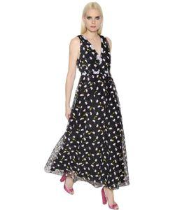 GIAMBA | Платье Из Тюля С Вышивкой
