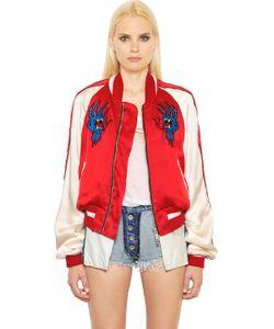 UNRAVEL | Куртка-Бомбер Из Шёлкового Атласа С Вышивкой
