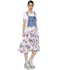 Kenzo | Платье Из Хлопка И Деним С Принтом