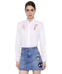 Kenzo | Рубашка Из Поплин С Вышивкой