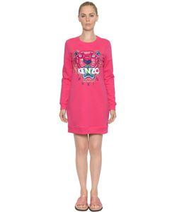 Kenzo | Платье С Вышивкой Логотипа