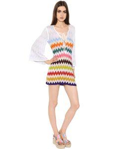 Missoni | Трикотажное Платье На Шнуровке