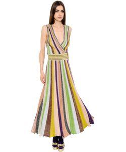 Missoni | Платье Из Плиссированного Трикотажа С Ламé